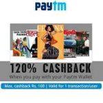 Readwhere 120% cashback Paytm