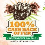 100% Cashback on Shopclues Independence Sale