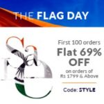 AmericanSwan Independence Day Offers