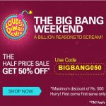 Ebay BIGBANG050 - Ebay The Big Bang Weekend