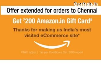 free amazon gift card code generator 2012 no survey