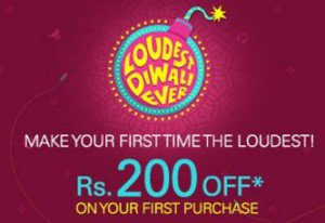 Ebay india coupons 200 off