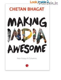 Books Upto 80 Off From Rs 12 Amazon Ganesh Chaturthi
