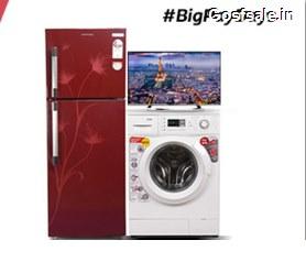 flipkart large appliances sale 10 off on rs 10000 appliances stock photos royalty free images amp vectors