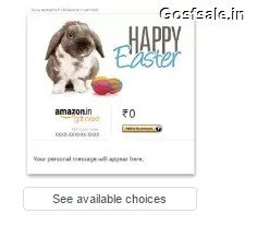Amazon easter email gift cards rs 50 off on rs 1000 rs 100 off amazon easter email gift cards rs 50 off on rs 1000 rs negle Image collections