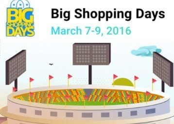 Big Shopping Days 7th - 9th March : Offers that Bowl you Over : Flipkart Sale