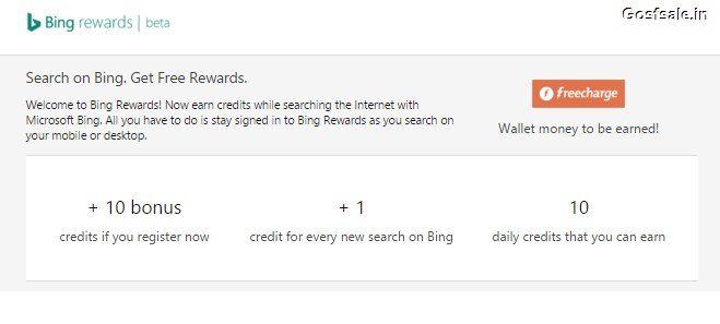 Bing freecharge offer bing rewards freecharge freefund code new