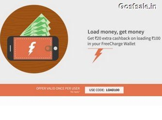 add money to freecharge wallet promo code freecharge load100 promo code add rs 100 in freecharge 13547
