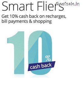 Paytm PAYTMKARO Promo Code - Recharges & Bill Payments 10% Cashback – PayTm
