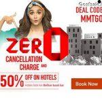 MMTSPECIAL Promo Code - Flat 50% off on Hotels - MakeMyTrip : MMT PROMOCODE