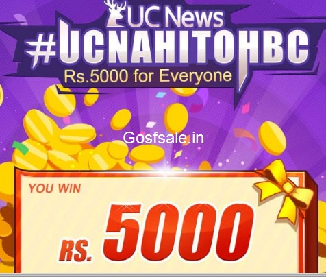 Uc News Rs.5000 For Everyone Reference Code #UCNAHITOHBC - UC News Reference Code