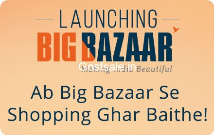 Big Bazaar Paytm | Big Bazaar Online on Paytm : Big Bazaar Se Shopping Ghar Baithe