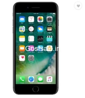 Apple-iPhone-7-Plus-Exchange-Offer-