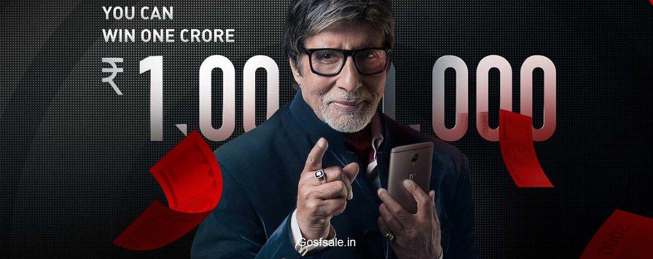 Win One Crore