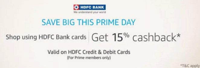 Prime Day HDFC OFFER