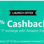 Amazon Recharge Offers : Prepaid Mobile Recharge 100% Cashback –