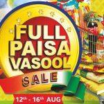 Reliance Full Paisa Vasool Sale - 12th To 16th Aug | Full Paisa Vasool Sale : Aur Kya Chaiye