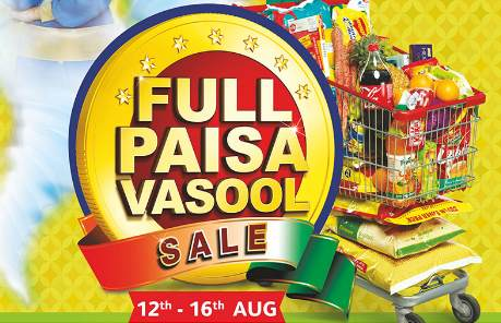 Reliance Full Paisa Vasool Sale - 12th To 16th Aug | Full Paisa Vasool Sale : Aur Kya Chaiye