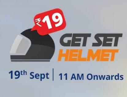 Droom Helmet Offer - Droom Helmet at Rs.19 - Droom Helmet Offer 19th September - Helmet @ Rs. 19 – Droom