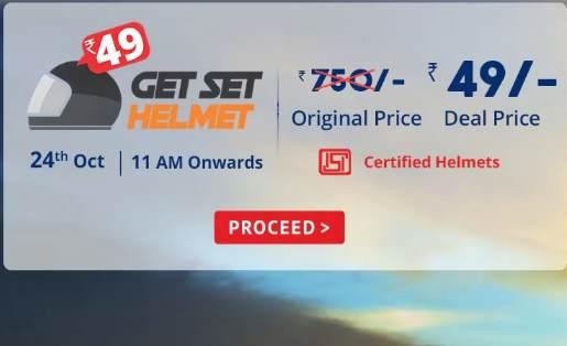 Droom Helmet Sale 2017