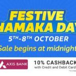FlipKart Festive Dhamaka Days : 5th - 8th October