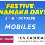 Mobiles upto 50% off + upto Rs. 20000 off (Exchange) – FlipKart