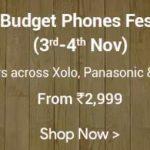 FlipKart Budget Phone Fest