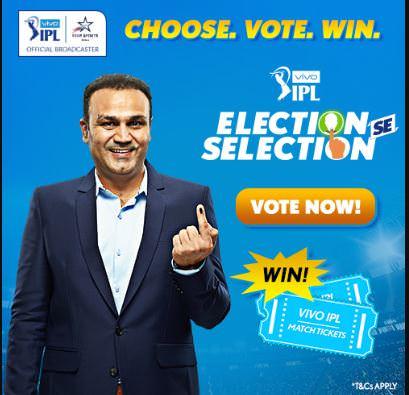 VIVO IPL - Election se Selection : Vivo IPL 2018
