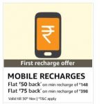 Amazon Recharge Offers - Recharges & Bill Payments upto 30% Cashback