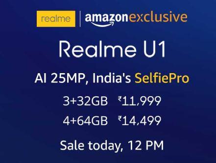 Realme U1 @ Rs.11999 - Realme U1 | Amazon Launch New Mobile | Realme U1 India's Selfie Pro | Oppo New Mobile