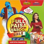 Reliance Full Paisa Vasool Sale 2019 - Reliance Republic Day Sale : 23rd - 27th Jan 2019