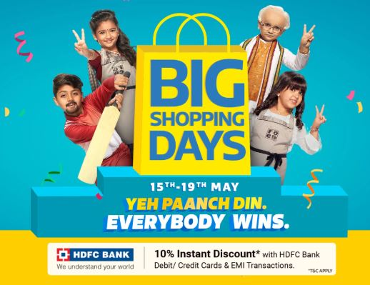 FlipKart Big Shopping Days | 15th May - 19th May