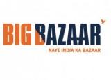 07127191199 – Miss Call on 07127191199 & Get Rs.100 Big Bazaar Voucher ( No Min Purchase )