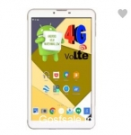 3G/4G Tablets @ Loot Price :  I Kall Tablets upto 45% off from Rs. 2799 – FlipKart