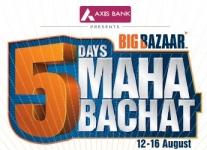 Big Bazaar 5 Days Maha Bachat 12 – 16 August 2015 : BigBazaar 12th August Offers