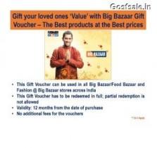 5% off on Big Bazaar Gift Voucher – Amazon India