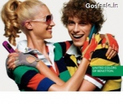 United Colors of Benetton Clothing 50% off or more from Rs. 244 – Amazon