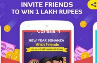 9Apps Lucky Code : 9Apps Friend's Lucky Code : 9Apps New Year Bonanza – 9Apps 1 Lakh Offer