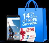 Aditya Birla Money Gosf Contest 9th December – Free Shopping