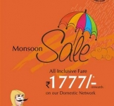 Air India 1777 Offer : Air India Tickets Rs.1777 – Monsoon Sale