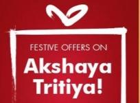 Akshaya Tritiya Offers on Electronics – Discount on Mobiles