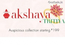 Akshaya Tritiya Sale : Akshaya Tritiya Sale on Jewellery,Gold Coins & Silver Coins : Amazon Akshaya Tritiya 2016