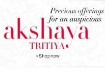 Amazon Akshaya Tritiya Offers – Akshaya Tritiya 2015 Discounts