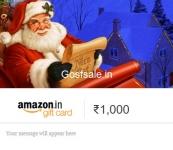 Amazon Christmas E-mail Gift Cards 5% Cashback – Amazon