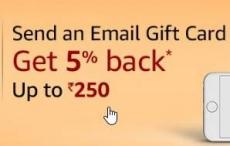 Amazon Email Gift Cards 5% Cashback – Amazon