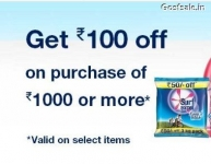 Amazon Pantry Rs. 100 off on Purchase of Rs. 1000 : Amazon Hyderabad Offer