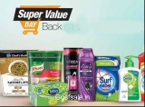 Amazon Super Value Day – 1st – 7th of Every Month : 1st December – 7th December