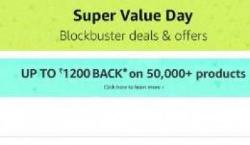 Amazon Super Value Day Blockbuster Deals