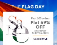 AmericanSwan Independence Day Sale : AmericanSwan Independence Day Offers