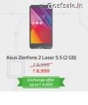 Asus Zenfone 2 Laser 5.5 (2GB) Rs.8999 – Flipkart Big App Shopping Days